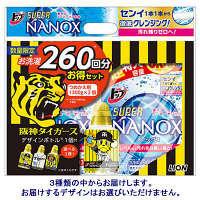 ライオン トップスーパーNANOX