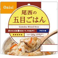 尾西食品 アルファ米五目ごはん 1箱 501SE1箱(50食入)
