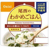 尾西食品 アルファ米わかめごはん 1箱 601SE1箱(50食入)