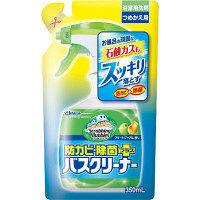 スクラビングバブル バスクリーナー 防カビ除菌プラス フルーティアップルの香り 詰め替え 350ml ジョンソン