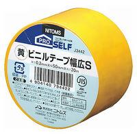 ニトムズ ビニルテープ広幅S 黄 50mm×20m巻 J3442
