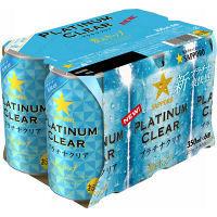 サッポロ 麦とホップ プラチナクリア 350ml 6缶