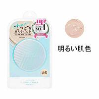 MISSHA(ミシャ) テンションパクト トーンアップグロウ No21(明るい肌色)14g SPF30/PA++