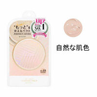 MISSHA(ミシャ) テンションパクト パーフェクトカバー No23(自然な肌色)14g SPF37/PA++