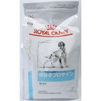 ROYALCANIN(ロイヤルカナン) 犬 ベテリナリーダイエット 療法食 低分子プロテインライト 3kg 1セット(2袋)