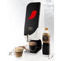 ネスレ日本 ネスカフェ ゴールドブレンド アイスコーヒーサーバー 1台
