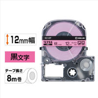 キングジム テプラ PROテープ 12mm カラーラベル パステル ピンク(黒文字) 1個