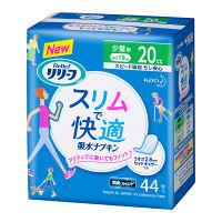 吸水ナプキン 少量用20cc 羽なし 19cm リリーフ スリムで快適吸水ナプキン 1パック(44枚) 花王