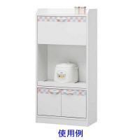 スライド棚付食器棚 PCH-1260SL