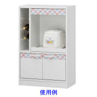 ボトルラック付食器棚PCH-9060SL