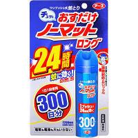 【アウトレット】おすだけノーマットロング スプレータイプ300日分 アース製薬 1個