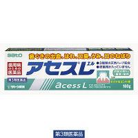 【第3類医薬品】アセスL 160g 佐藤製薬
