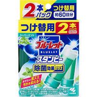 ブルーレット スタンピー 除菌効果プラス スーパーミントの香り つけ替え用 1箱(2本入り) 約60日分 小林製薬