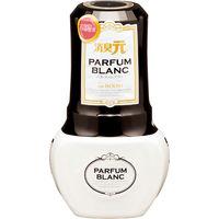 お部屋の消臭元 PARFUM BLANC(パルファムブラン) フローラルブーケ調の香り 部屋用 消臭剤 400ml 小林製薬