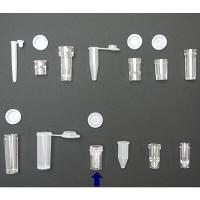 ケーエム化学 サンプルカップ 9-A 1箱(1000本入) (取寄品)