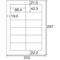 東洋印刷 ナナワード粘着ラベル(ワープロ&レーザー用ラベル) 12面 四辺余白付(A) LDW12P A4 1袋(100シート入)