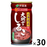 伊藤園 大納言しるこ 185g 1箱(30缶入)
