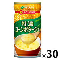 伊藤園 特濃コーンポタージュ 185g 1箱(30缶入)