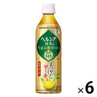 花王 ヘルシア緑茶 うまみ贅沢仕立て 500ml 1セット(6本)