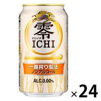 キリン 零ICHI (ゼロイチ)350ml 24缶