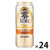 キリン 零ICHI (ゼロイチ) 500ml 24缶