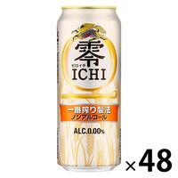 キリン 零ICHI (ゼロイチ) 500ml 48缶