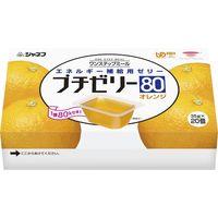 キューピー ジャネフ 45502 エネルギー補給ゼリー プチゼリー80 オレンジ(35g 20個入)1ケース(8個入) (取寄品)
