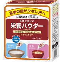 キューピー ジャネフ 52494 料理に混ぜる栄養パウダー (5.5g 15袋入) 1ケース(8個入) (取寄品)