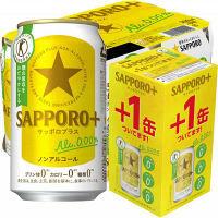 サッポロ SAPPORO+  6缶+1缶