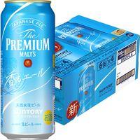 サントリー プレミアムビール プレミアムモルツ 香るエール 500ml 24缶
