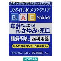 【第2類医薬品】スマイル40メディクリア 15ml ライオン
