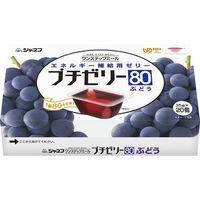 キューピー ジャネフ 13079 エネルギー補給ゼリー プチゼリー80 ぶどう(35g 20個入)1ケース(8個入) (取寄品)