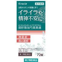 【第2類医薬品】「クラシエ」漢方 抑肝散加芍薬黄連錠 72錠 クラシエ薬品