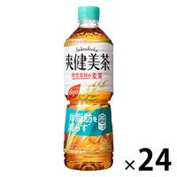 【機能性表示食品】コカ・コーラ 爽健美茶 健康素材の麦茶 600ml 1箱(24本入)