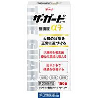 ザ・ガードコーワ整腸剤α3+ 150錠