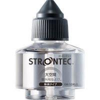 ストロンテック(STRONTEC) 無香料 取り替えカートリッジ 60ml 1個 大空間野外用虫よけ 住友化学