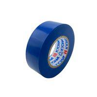 共和 ビニルテープ19×10青 HF-113-A 1巻