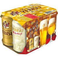 ヱビスビール・ヱビス 華みやび 飲み比べ