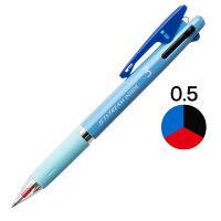 三菱鉛筆 ジェットストリームインサイド3色ブルー0.5mm 青 H.SXE34050533 1本