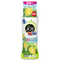濃縮ジョイコンパクト JOY ダブル除菌 シークワーサーの香り 本体 190ml 1個 食器用洗剤 P&G