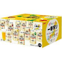 47都道府県の一番搾り 12缶