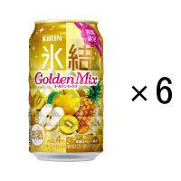 氷結ゴールデンミックス(期間限定) 350ml 6缶