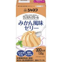 キューピー ジャネフ ワンステップミール 栄養調整ゼリー 135g みかん風味ゼリー 39376 1箱(24個入) (取寄品)