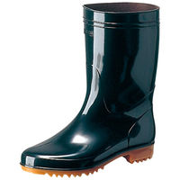 長靴 黒 ゾナG3 弘進 24.5cm 8041300 (取寄品)