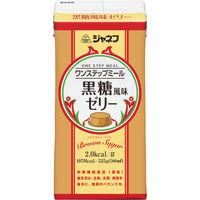 キューピー ジャネフ ワンステップミール 栄養調整ゼリー 535g 黒糖風味ゼリー 13098 1箱(12個入) (取寄品)