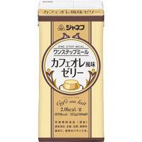 キューピー ジャネフ ワンステップミール 栄養調整ゼリー 535g カフェオレ風味ゼリー 13127 1箱(12個入) (取寄品)