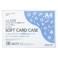 コクヨ ソフトカードケース(軟質)再生オレフィン系樹脂0.3mm厚 A4 1セット(40枚)