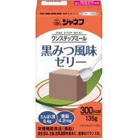 キューピー ジャネフ ワンステップミール 栄養調整ゼリー 135g 黒みつ風味ゼリー 32866 1箱(24個入) (取寄品)