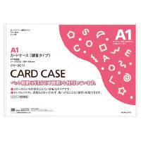 コクヨ カードケース(環境対応) 硬質タイプ A1 クケ-3011 1箱(20枚入)
