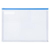 コクヨ カラーソフトクリヤーケースC(チャック付き)S型・マチ付き B4-S 青 1セット(20枚)